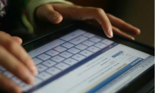 Las empresas conf�an en las redes sociales para buscar empleados