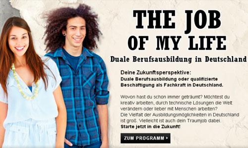 Alemania activa una web con ofertas para jóvenes parados de la UE