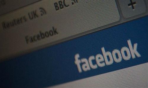 Roban 16.000 contrase�as de Facebook