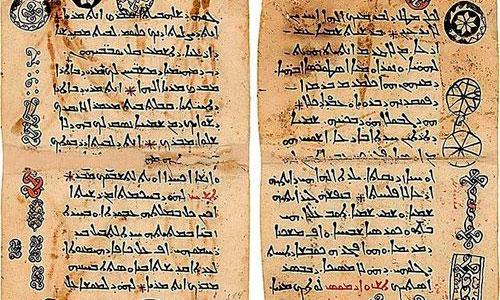 Un nuevo software es capaz de reconstruir lenguas antiguas