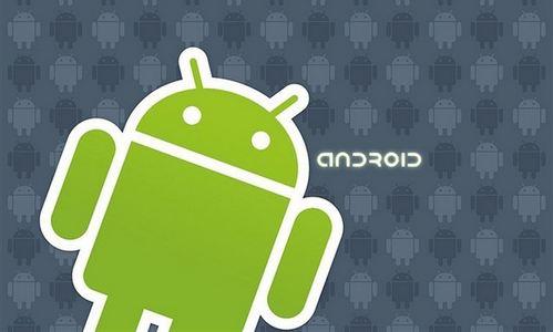 El 'malware' de Android podría convertirse en epidemia