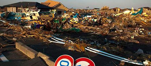 Google Street View muestra ahora un pueblo fantasma de Fukushima