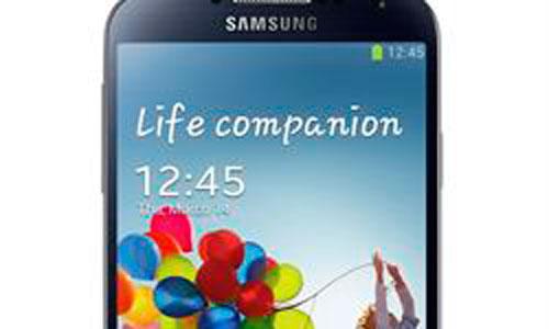 Ya está aquí el Samsung Galaxy S4