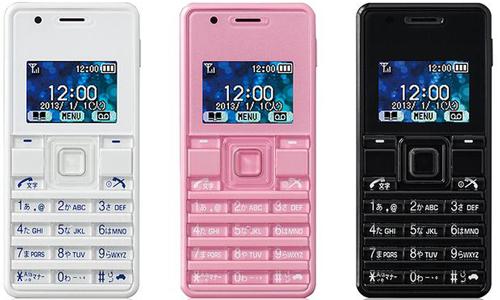 El móvil más pequeño y ligero del mundo pesa 32 gramos