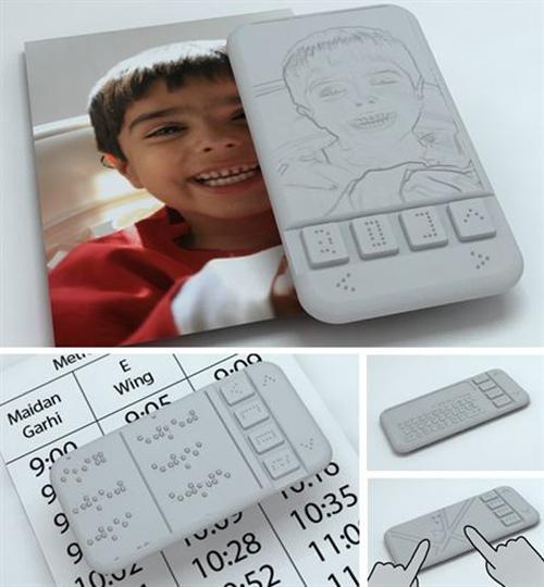 Braille Phone, el primer 'smartphone' para ciegos