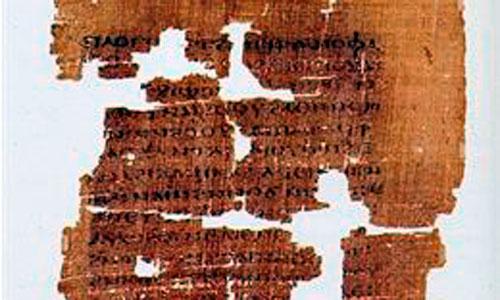 Un certificado, clave para autentificar el Evangelio de Judas
