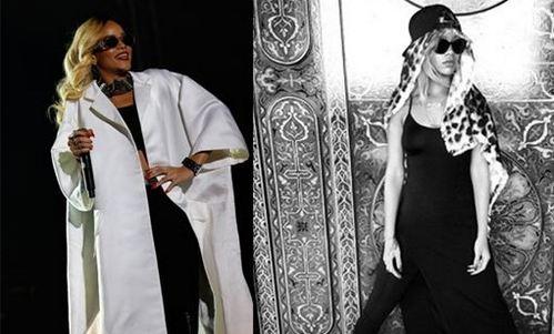 Rihanna cambia su forma de vestir acatando las normas del Islam