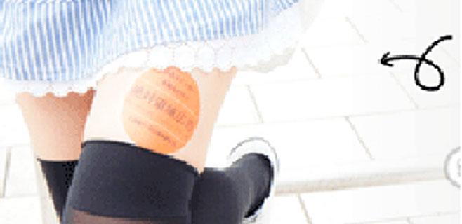 Tokio utiliza piernas femeninas para poner anuncios