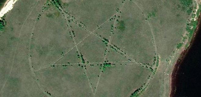 No es satanismo, es un parque