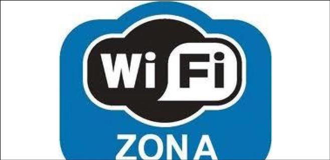 Cort pretende ampliar las zonas Wi-Fi de acceso gratuito en Palma