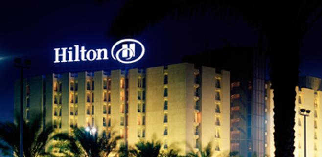 Hilton es el candidato a gestionar el Palacio de Congresos y el hotel