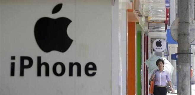 Samsung, condenada a pagar 290 millones a Apple