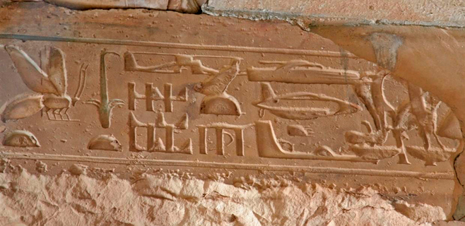 Descubierto un faraón desconocido