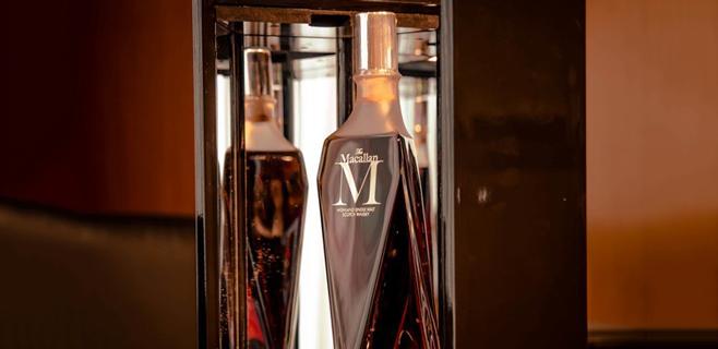Macallan se consolida como el whisky más caro del mundo