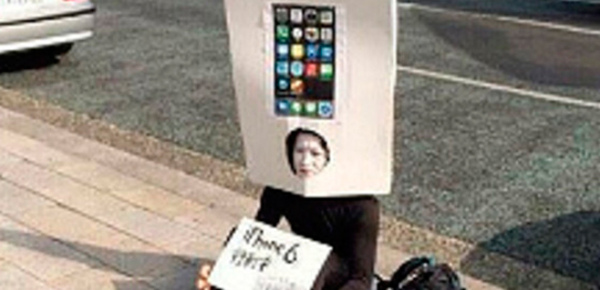 Una japonés ya hace cola para comprar el iPhone 6
