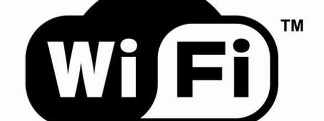 El wifi en el hotel lo mas valorado