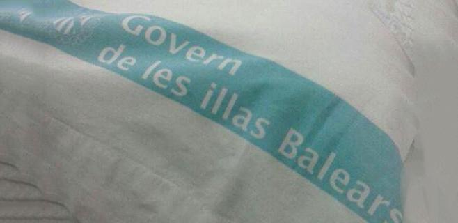 El Govern de les