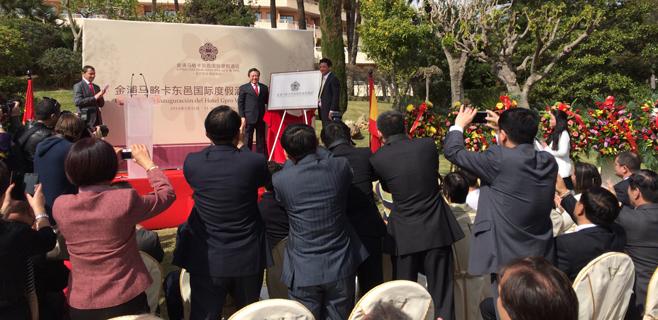 Valparaíso y Blau (Sa Coma) fueron las mayores inversiones en hoteles de 2014