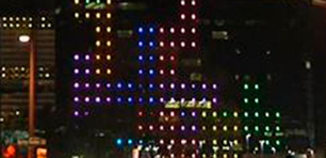 Un rascacielos se convierte en el mayor Tetris del mundo
