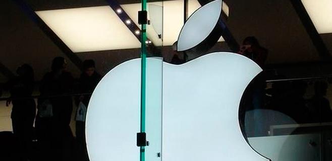 Habrá descuentos en el iPhone5 a cambio de modelos anteriores
