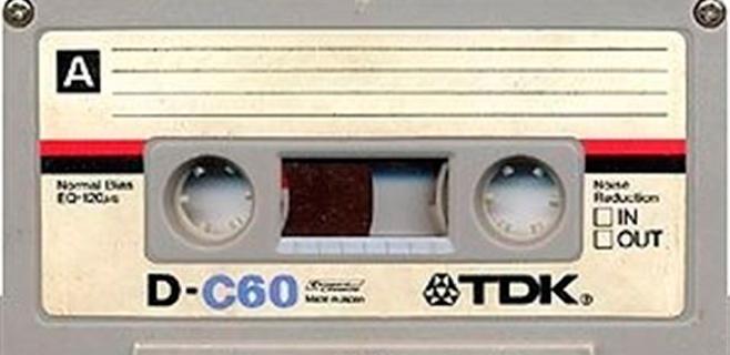 Sony crea una casete que almacena 60 millones de canciones