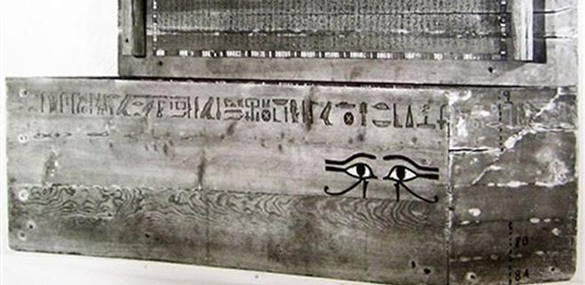 El cambio climático acabó con el imperio egipcio