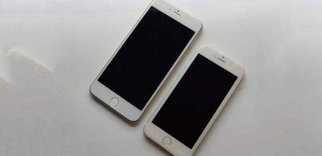 El iPhone 6 estará a la venta el 19 de septiembre