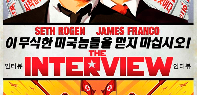 Corea del Norte califica The Interview de