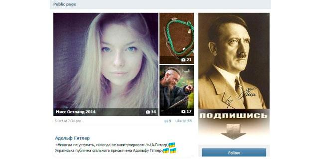 Una red social rusa busca a la nazi más sexy