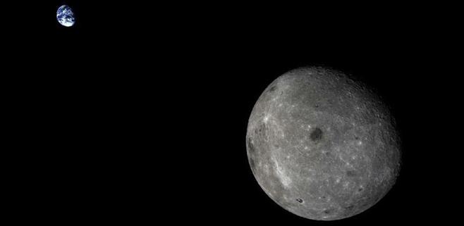 Foto única de la Tierra y la cara oculta de la Luna
