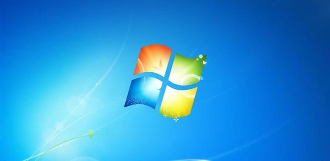 Windows corrige un fallo que le afectaba desde hacía 19 años