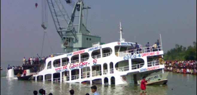 Decenas de muertos al naufragar un ferry en Bangladesh