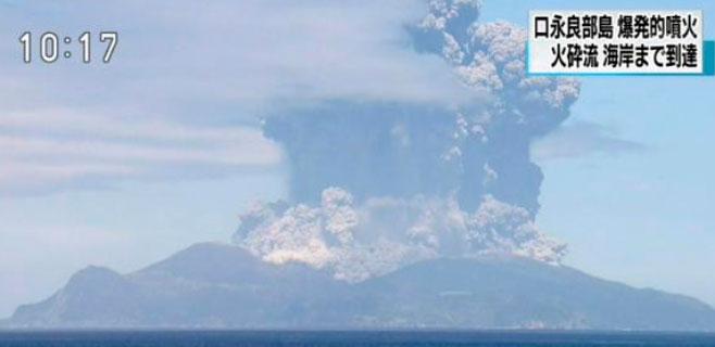 Japón está en máxima alerta por la erupción de un volcán