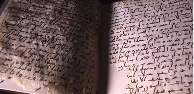 Descubierto el manuscrito del Corán más antiguo