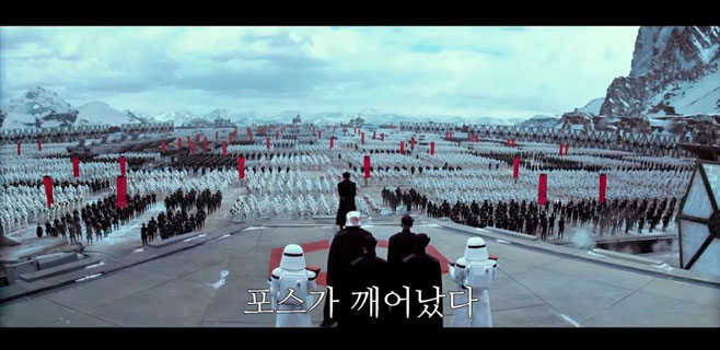 Star Wars Episodio 7 ya tiene nuevo trailer
