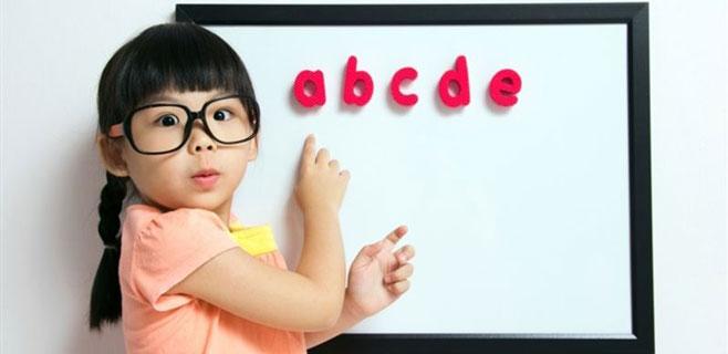 Los niños españoles son los que más usan gafas de Europa