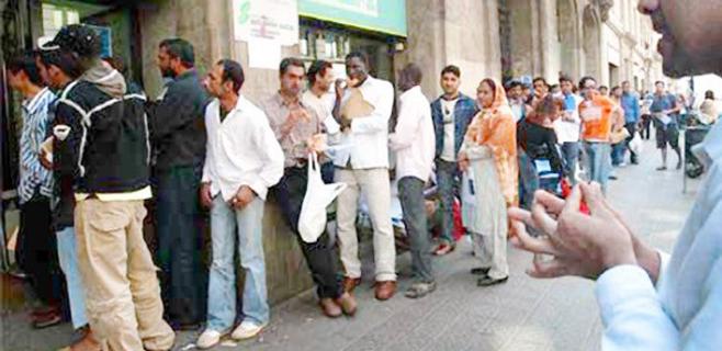 trabajadores-inmigrantes