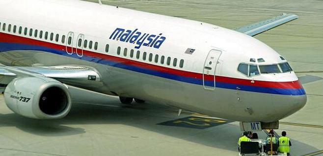 avio-malasia-airlines