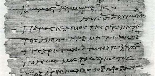 papiros-egipcios